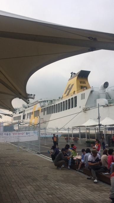 The ferry from Yeosu to Jeju!